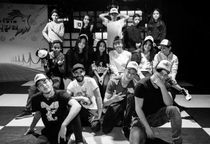 צוות הריקוד
