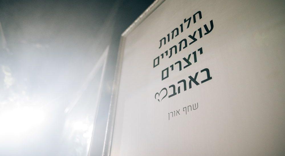 הקאסה - ברייקדאנס והיפ הופ
