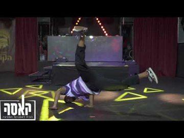 לומדים לרקוד ברייקדאנס | ווינדמיל